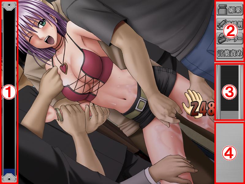 Читать порно секс в транспорте